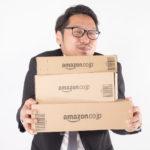 【2018年8月まとめ】Amazonで買ってよかった家電・ガジェット10選
