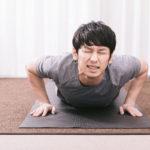 【初心者向け】ジムで筋トレをするときに意識すべき4つのこと
