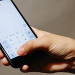 【メアド問題】楽天モバイルに乗り換えたらメールアドレスはどうなる?