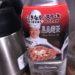 【改悪】いきなりステーキ黒烏龍茶の効果を調べたらクソだった