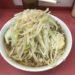 【裏技】糖質制限ダイエット中でもラーメン二郎を食べれる方法